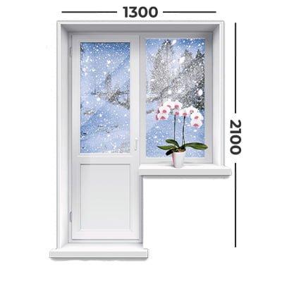 balkon-1300
